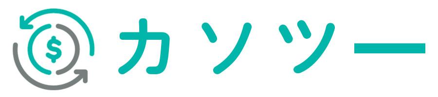 仮想通貨入門サイト「カソツー」